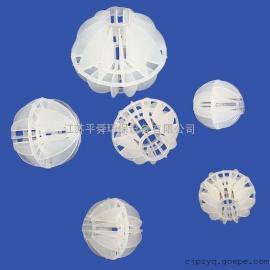 空心球AG官方下载,多面空心球