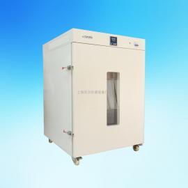立式��岷�毓娘L干燥箱 精密烘箱 烤箱LD-640