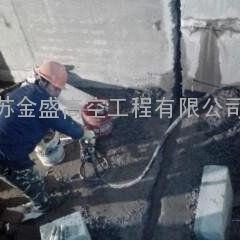 污水池堵漏工程