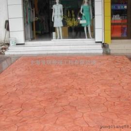 彩色水泥压印景观道-彩色仿大理石地坪-现浇地坪