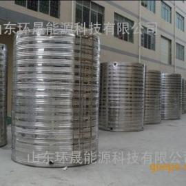 宾馆太阳能热水箱-不锈钢圆柱形水箱-环晟能源