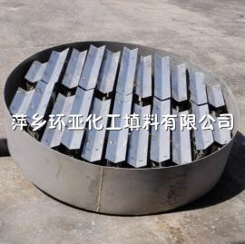 316L材质筒体槽盘液体分布器