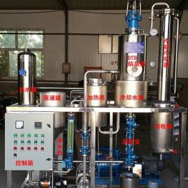 实验室蒸发结晶机组