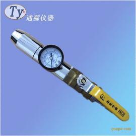 IPX5防pen水试验pen嘴
