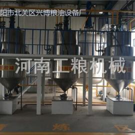 食用油精炼设备|米糠油精炼设备