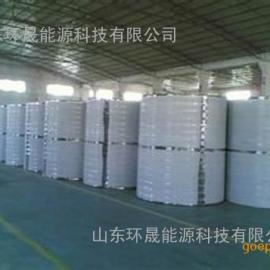 保温水箱|环晟能源科技|太阳能不锈钢保温水箱