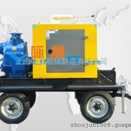 城市防汛拖车水泵 防汛移动泵车 防汛抗旱移动泵车