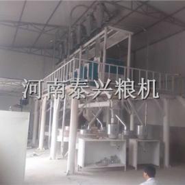 磨面机-石磨磨面机-小型磨面机