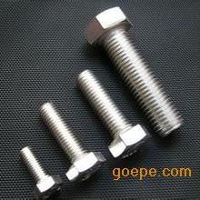 *生产双相不锈钢316全螺纹螺柱牙条