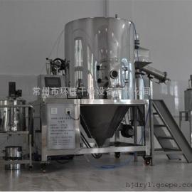 黄腐植酸钾喷雾干燥机 黄腐植酸钾专用烘干机 干燥机厂