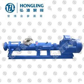 GF型不xiu钢单螺杆泵,不xiu钢螺杆泵,单螺杆泵