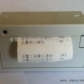 嵌入式微型热敏打印机