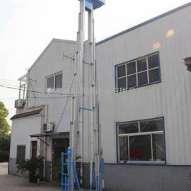 升降机GTWY10米铝合金升降机 移动式升降机 液压升降机