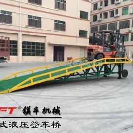 东莞优质价廉机械式登车桥8吨装卸货平台叉车装卸登车桥