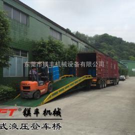 珠海集装箱货柜装卸平台|珠海集装箱叉车卸货登车桥