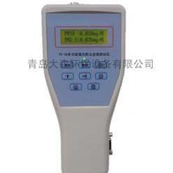 加强型PC-3A便携式粉尘仪(*测量PM10PM2.5)