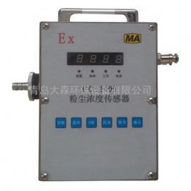 GCG1000在线式粉尘监测仪