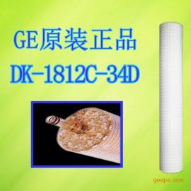 GE公司纳滤膜DK1812 DK1812C-34D