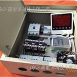 太阳能控制柜、环晟能源、太阳能热水控制系统