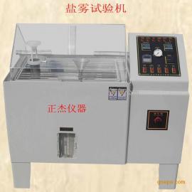 厂家大量现货供应yan雾试验箱 yan雾fu蚀试验机促xiao中