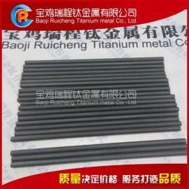 电镀用钛阳极棒 铱钽钛电极丝 贵金属涂层丝