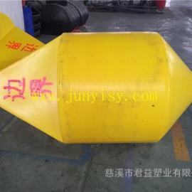 开发定做海洋工程浮漂 定制海上PE聚乙烯塑料浮子