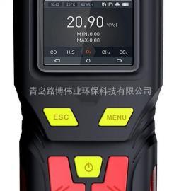 现货供应LB-MS4X泵吸四合一多气体检测仪