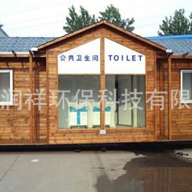 供应园林景区环保厕所 环保厕所厂家 环保厕所销售