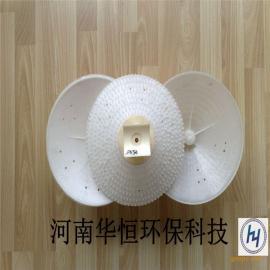 华恒旋混曝气器曝气头 ABS 污水处理用260