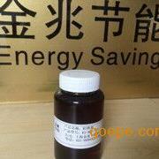 低价位通用型半合成切削液KS-CUT 205