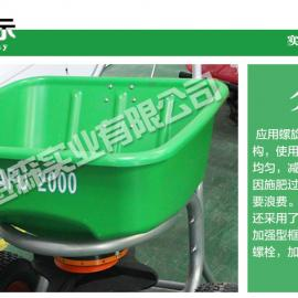 50L进口施肥机 卡夫施肥机2000 卡夫KAFU施肥机