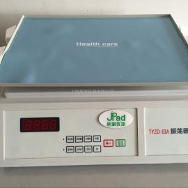TYZD-IIIA水ping摇床梅毒振荡器
