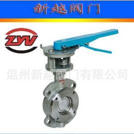 新越供应不锈钢对夹手柄蝶阀D73W-10P DN50