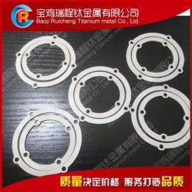 厂家批发富氢水杯用铂金钛电极 订制高纯铂钛电极