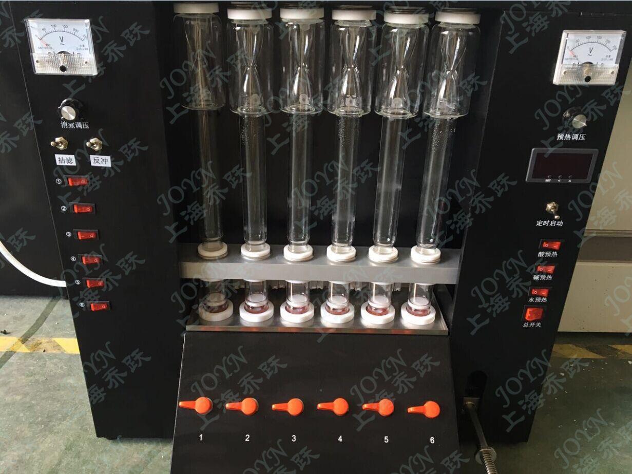 厂家供应粗纤维测定仪纤维素测定仪