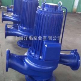 G型屏蔽泵特点|供应管道屏蔽泵