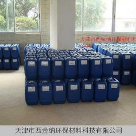 水冷设备速效除垢剂