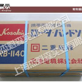 日本进口高速电锯HRB-1140/日本进口曲线锯、进口环形电锯