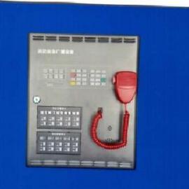 消防3C认证消防壁挂功放350W (GB350/350W)