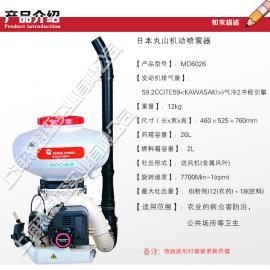 MD6026丸山背负式机动喷雾喷粉机 消杀防疫喷药机