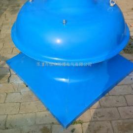 防爆型屋顶通风机SYBW-5玻璃钢材质