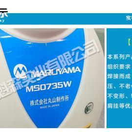 日ben丸山机动喷雾器MS0735W喷雾器/MS073Dxiao杀防疫
