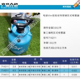 Vim型gaomi特塑chu压式喷雾机 714311 714411 714211