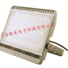 飞利浦LED泛光灯BVP161 LED90/100W