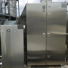 VOCs有机废气净化 光催化除臭装置 线路厂废气处理
