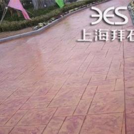 供应黄浦彩色混凝土/压印地坪配合比