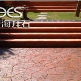 供应神农架压模地坪强化剂/人行道彩色艺术地坪技术指导