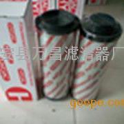 0660R010BN4HC贺德克滤芯