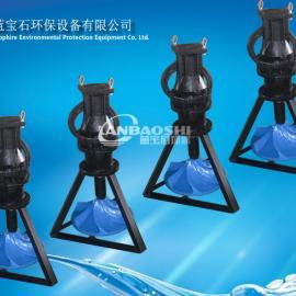 双曲面搅拌机厂家 双曲面叶轮保养材质4kw