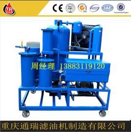 ZJD-K润滑油精密板式真空多功能固液分离设备,适合杂质较多油品